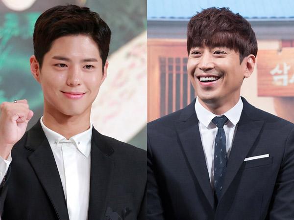 Park Bo Gum dan Eric Shinhwa Dinobatkan Jadi Seleb Paling Tarik Perhatian Tahun 2016!