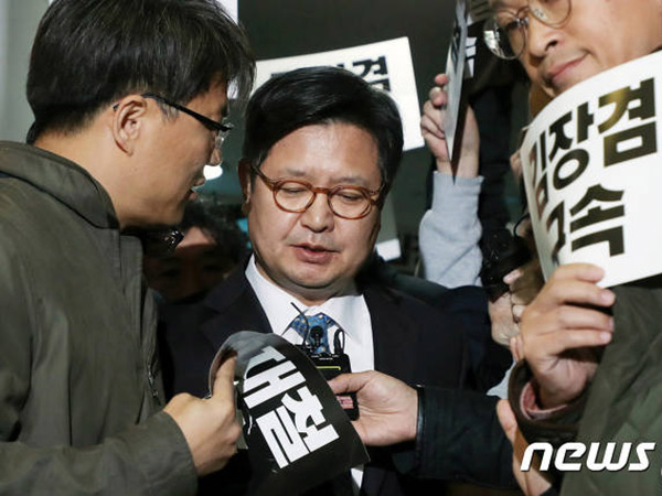 Pimpinan Stasiun Televisi Korsel Dipecat Atas Dugaan Campur Tangan Politik dalam Produksi Berita