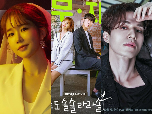 32rating-drama-korea-dodosolsollalasol-thespiedwholovedme-taleoftheninetailed.jpg