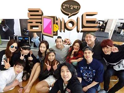 Akankah SBS 'Roommates' Mengganti Para Membernya?