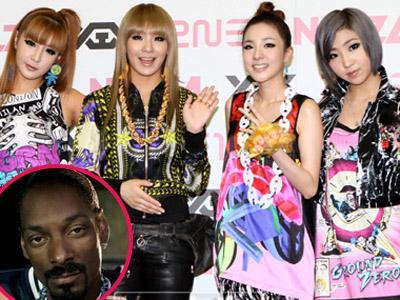 2NE1 Dikonfirmasi Akan Tampil Satu Panggung dengan Snoop Dogg!