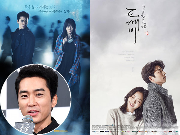 Kata Song Seung Hun Soal Kemiripan Drama Terbarunya 'Black' dan tvN 'Goblin'