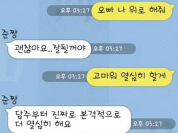 Curhat dengan 'Teman Khayalan' Kini Jadi Tren Remaja di Korea?