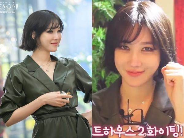Lee Ji Ah Ceritakan Pengalaman Membawakan Karakter Na Ae Gyo di 'The Penthouse 2'