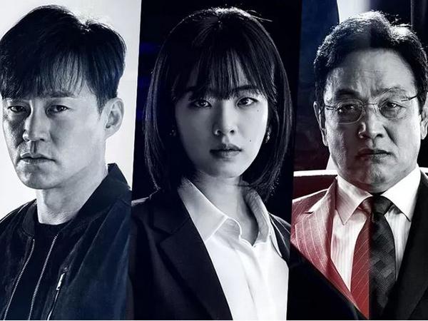 OCN Rilis Poster Drama Times, Dibintangi Lee Seo Jin dan Lee Joo Young