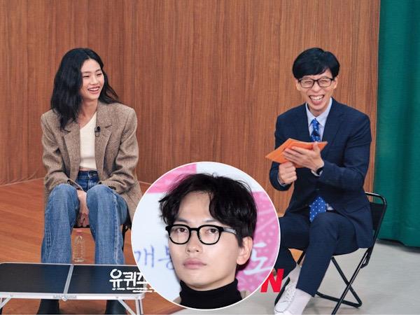 Jung Ho Yeon dan Lee Dong Hwi Ternyata Bersaing untuk Tampil di Acara Yoo Jae Suk