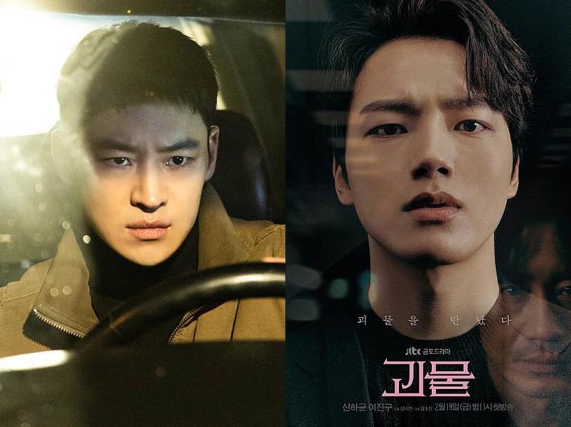 Rating Drama Baru SBS Taxi Driver Tinggi, Beyond Evil Tamat Memuaskan