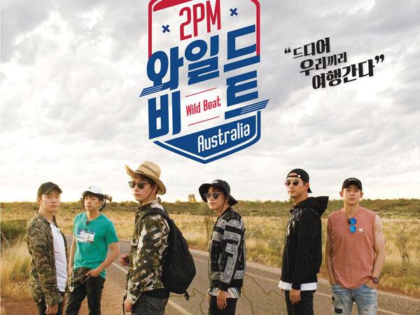 Kerja Paruh Waktu dan Petualangan Seru, Intip Manly-nya 2PM di Teaser Variety Show Terbaru!