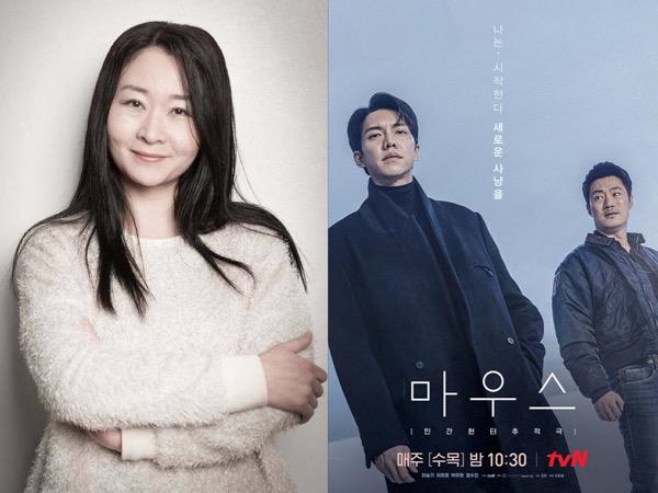 Drama Mouse Akan Tetap Tayangkan Adegan Mendiang Aktris Cheon Jung Ha