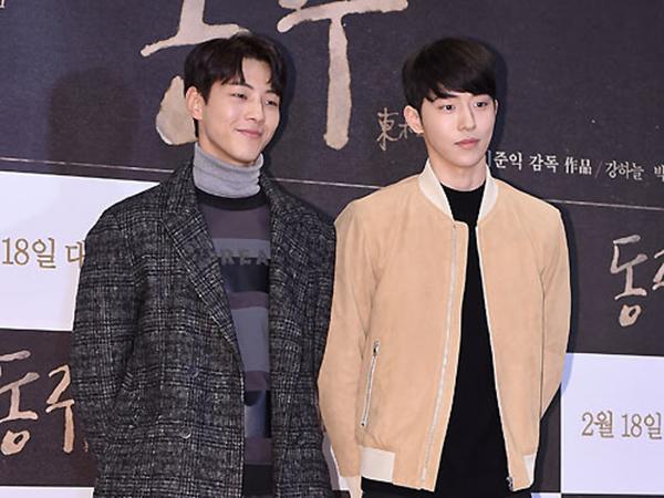 Nam Joo Hyuk dan Ji Soo Jadi Pasangan Selanjutnya di 'Flower Boy Bromance'
