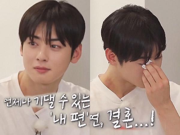 Bukan Sekedar Ingin Menikah, Cha Eunwoo Curhat Sampai Nangis Karena Ini
