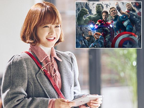 Karakter 'Strong Woman Do Bong Soon' Bakal Direkrut Jadi Anggota 'The Avengers'?