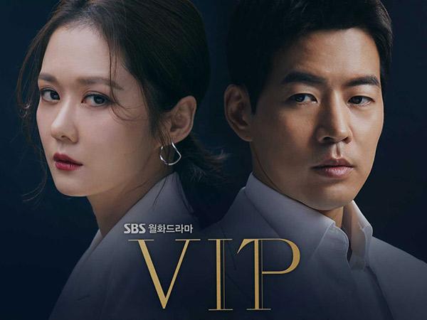 Baru Tayang Dua Episode, SBS VIP Jadi Drama Paling Banyak Ditonton