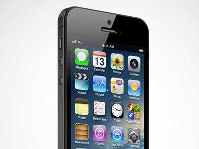 Siap Rilis iPhone 5S, Pegawai Apple Tak Dapat Libur