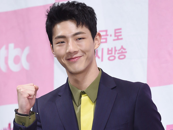 Makin Populer, Ji Soo Siap Gelar Fanmeeting Solo Pertamanya!