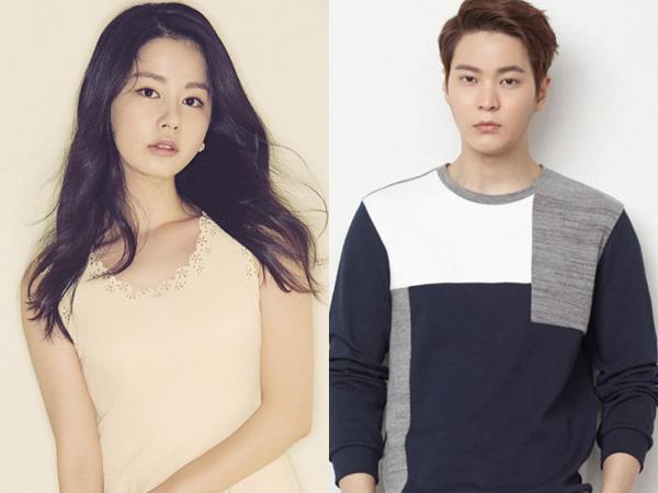 Ini Dia Aktris Rookie yang Terpilih Jadi Pendamping Joo Won di Drama 'My Sassy Girl'!