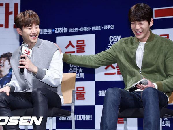 Ungkap Persahabatannya, Junho 2PM Diperlakukan Manis Bak Pacar Oleh Kim Woo Bin?