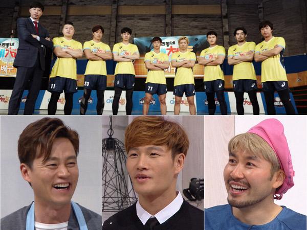 Ratingnya Tak Alami Kemajuan, Dua Program Ini Resmi Dicopot dari KBS!