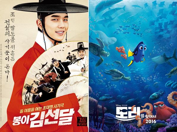 Tembus 1 Juta Penonton dalam 5 Hari, 'Kim Sun Dal' Bersaing dengan 'Finding Dory' di Box Office Korea