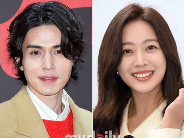 Lee Dong Wook dan Jo Bo Ah Dikonfirmasi Bintangi Drama Fantasi Baru tvN