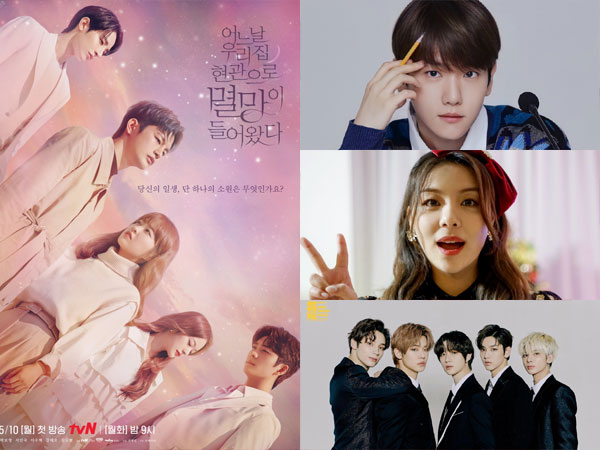 Baekhyun, TXT, Hingga Seo In Guk Isi OST Drama 'Doom at Your Service'