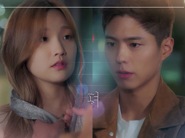 Park So Dam dan Park Bo Gum Tunjukkan Perubahan Dinamika Fans-Idola Menjadi Romantis