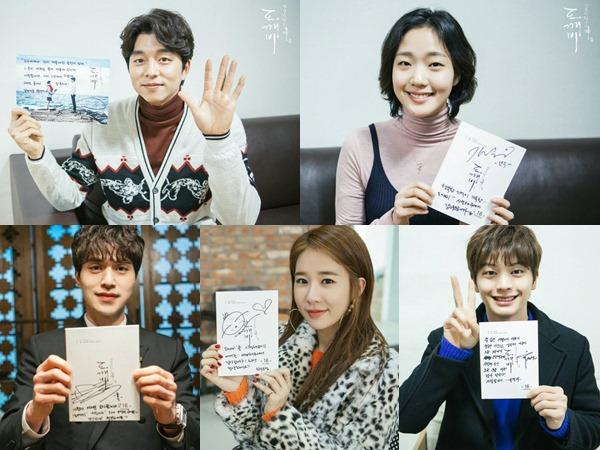 'From Gong-blin' Hingga 'Dewa', Intip Salam Perpisahan Manis Para Pemain Drama 'Goblin'