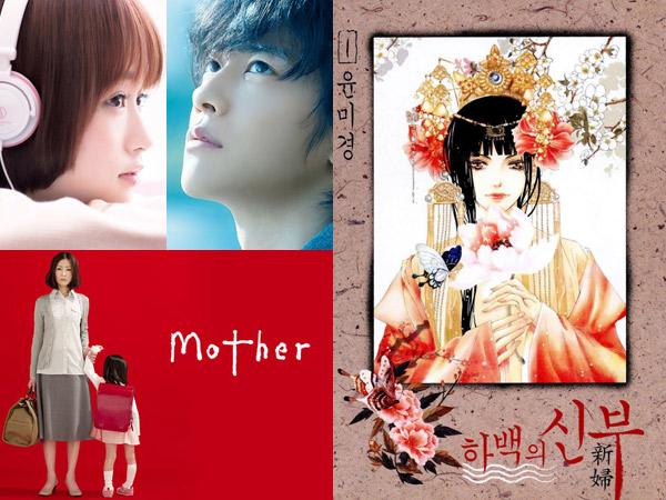 Ramaikan Industri Drama Korea, tvN Siap Remake Cerita dari Komik Hingga Drama Jepang