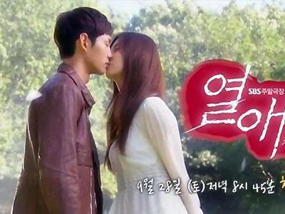 Adegan Ciuman Seohyun SNSD Sukses Buat Heboh Fans!