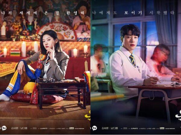 Potret Kontras Kim Sae Ron dan Nam Da Reum dalam Poster 'The Great Shaman Ga Doo Shim'