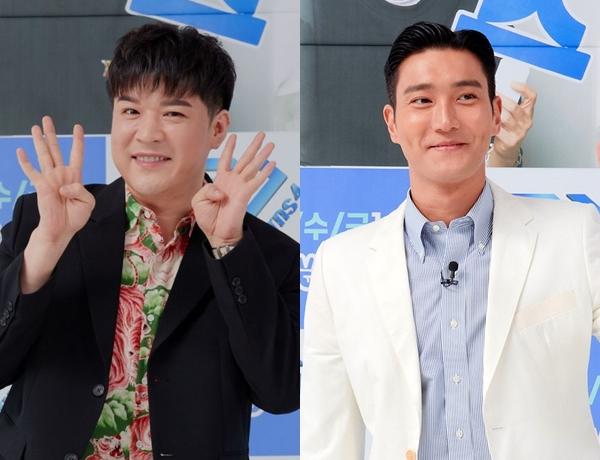 Jika SJ Returns 4 Capai Target Ini, Shindong Minta Siwon Beli Naver TV