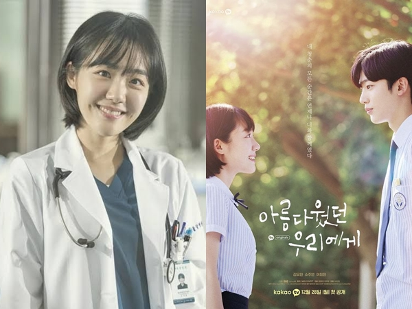 5 Drama Populer So Ju Yeon, Lawan Main Kim Yohan di 'A Love So Beautiful'