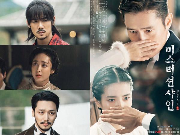 'Mr. Sunshine' Dominasi Daftar Aktor, Aktris, dan Drama Paling Diperbincangkan Saat Ini