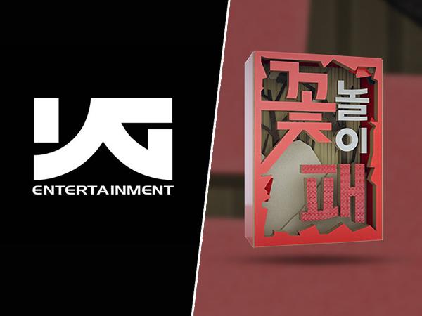 Ternyata Ini Alasan Yang Hyun Suk Setujui Produksi Variety Pertamanya Dengan SBS