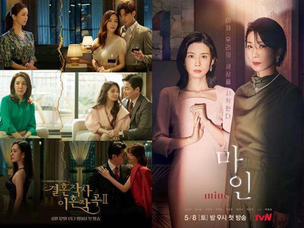 Drama Mine No.1, Love (Ft. Marriage and Divorce) 2 Raih Rating Tertingginya