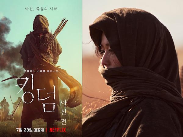 Potret Tangguh Jun Ji Hyun Siap Perang di Poster Kingdom: Ashin of the North