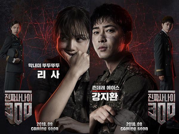 Lisa BLACKPINK Hingga Kang Ji Hwan Tampil Garang Bak Tentara dan Polisi di Teaser 'Real Men 300'