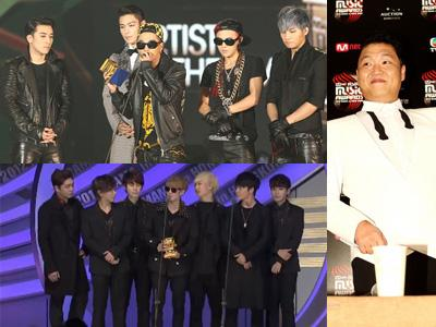 Big Bang, Super Junior, dan Psy Sabet 3 Penghargaan Utama di MAMA 2012
