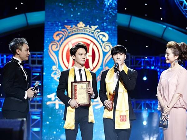 EXO Kembali Dianugerahi Grup Internasional Terbaik di Ajang Penghargaan Bergengsi Cina!