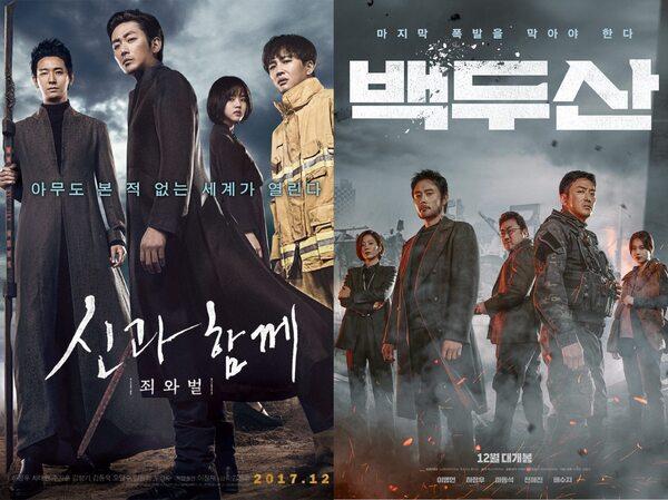 Rekomendasi 5 Film Korea Box Office yang Dibintangi Ha Jung Woo
