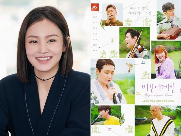 Perdana Pasca Tinggalkan YG, Lee Hi Ikut Ngamen di 'Begin Again Korea'