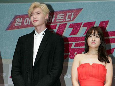 Walau Main Film Bareng, Lee Jong Suk Merasa Tak Akrab Dengan Park Bo Young?