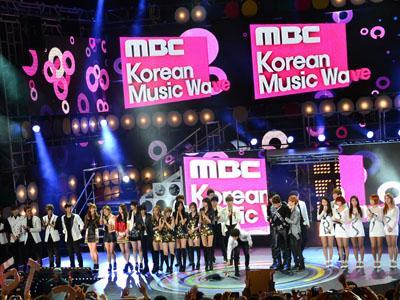 MBC Korean Music Wave di Singapura Resmi Dibatalkan!