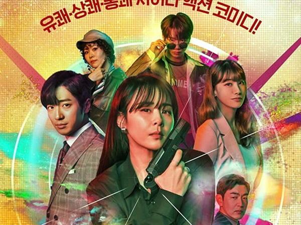 Baru Episode Satu, Rating Drama Terbaru SBS Good Casting Tembus 12 Persen!
