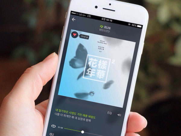 Berpatokan pada Chart Musik, Orang Korea Lebih Suka Streaming Daripada Download