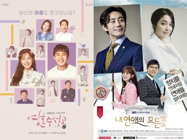 5 Drama Korea yang Dibintangi Shin Ha Kyun, Ada yang Baru Tahun Ini