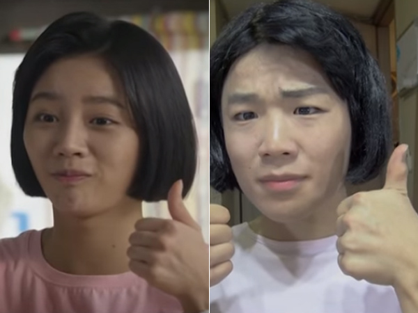 Kocak, Video Parodi Drama 'Reply 1988' Ini Jadi Viral