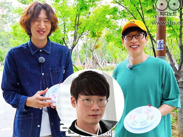 Variety Baru Mantan PD 'Running Man' Bakal Gaet Yoo Jae Suk dan Lee Kwang Soo