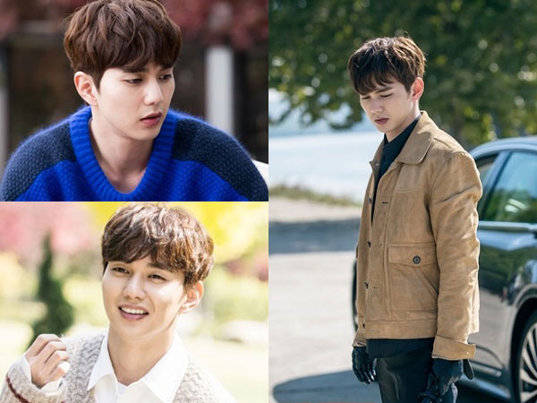 Yoo Seung Ho Tampilkan Karisma Berbeda di Drama Komedi Romantis Pertamanya