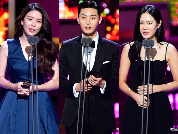 Lee Bo Young Sabet Best Actress, Inilah Daftar Pemenang '2018 Seoul International Drama Awards'